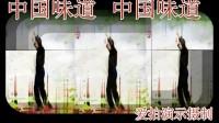 荆门夕阳红健身队 中国味道