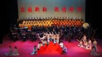 2013.12.24宜昌市迎新春京剧交响乐惠民演出(1)