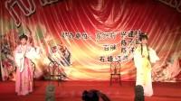 箬山九九重阳戏曲文艺晚会(下)