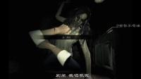 【嘟督咆哮解说】《生化危机7》VR视角(第一话)