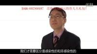 #崔玉涛育儿课堂#【75 怎样判断咳嗽是病毒感染还是过敏?】