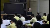 中国的自然资源 精品课(七八年级初中地理优质课视频专辑)