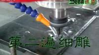 速霸石材雕刻机视频