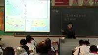 發展與合作 優質課(七八年級初中地理優質課視頻專輯)