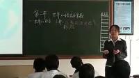 世界的语言和宗教(1) 优质课(七八年级初中地理优质课视频专辑)