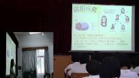 西半球的国家_巴西 优质课(七八年级初中地理优质课视频专辑)