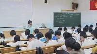 中國的自然資源 優質課(七八年級初中地理優質課視頻專輯)