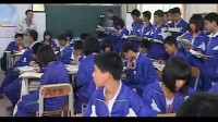 中国的经济发展 优质课(七八年级初中地理优质课视频专辑)