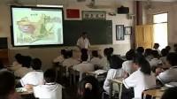 中國的地理差異 優質課(七八年級初中地理優質課視頻專輯)