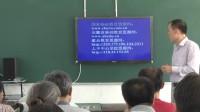 镜头7教师运用培训