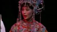1987年首届中国戏剧艺术节(上海)黄梅戏专场演出