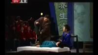 养生堂20110413-筋柔百病消03