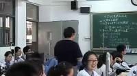 化學反應的速率和限度 高一化學(高中化學優質課示范課視頻專輯)