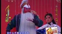 春节特别节目(一)
