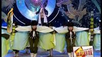 春节特别节目(二)
