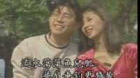 【Parmacn】蔡幸娟费玉清《杏花溪之恋》MTV
