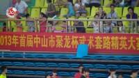 阮嘉杰参加2013首届中山市聚龙杯武术套路精英大赛—咏春拳