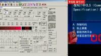 教程2-知识竞赛软件基本操作流程视频-1