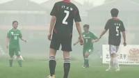 沃尔沃中国足球杯锦标赛 首轮集锦