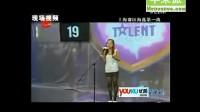 凤姐《中国达人秀》上海海选第一站雷人演唱