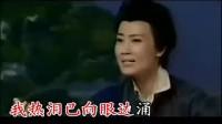 越剧浪荡子·叹钟点叹3点(王君安)伴奏-320x240