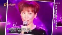 陈洁仪唱张国荣未公开歌曲