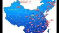 最快WL北京到招远物流专线【57266796】北京到招远货运专线
