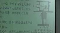 原子核式结构模型 高三物理(高中物理优质课课堂实录视频专辑)