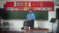 《京胡林》北京讲座现场答疑1