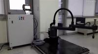 Daincube机器人运动控制器控制Scara机械手