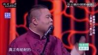 岳云鹏,孙越这段相声小品,《谁是一哥》爆笑不已轰动全场