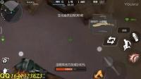 【cf手游狸猫】最新超级生化极限跑酷秀!小刘bug木名奇怪君