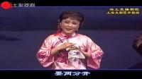 130807海上大剧院《大雷雨》选段 王清 朱俭