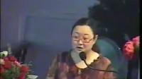 王晶莉-08基本要道