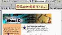编程经典VC20讲视频教程程序设计视频(2)