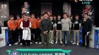 TeSL2011职业电竞联赛四年揭幕战 橘子熊vs华义spider