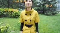 北京师范大学社工专业硕士夏炎华的视频简历