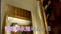 11张国荣[MONICA]粤语