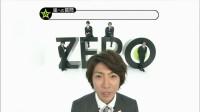 [字幕]091028 News Zero - 相葉雅紀 Voice