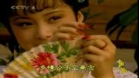 红楼回响-87版电视剧《红楼梦》插曲:晴雯歌(王立平 陈力)