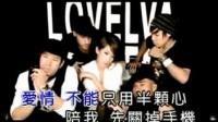 4 箫亚轩[Love]国语