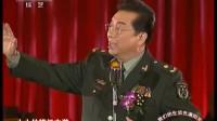 李双江《红星照我去战斗》2011年央视元旦特别节目