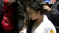 刘亦菲拍摄《神雕侠侣》被袭胸片段曝光