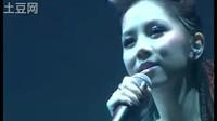 G.E.M.鄧紫棋 18 Live 演唱會 - I Will Always Love You !!!