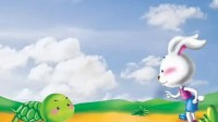 幼儿故事 龟兔赛跑