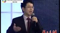 全国导游大赛决赛中文组比赛5