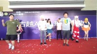 夏日祭表演视频:【节操大队】《笨蛋⑨》