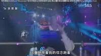 061001 SBS东方神起3rd Sepacial Show case 02