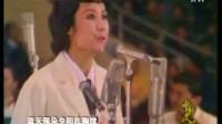 苏小明 走在乡间小路上(1980版)(片段)