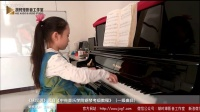 《咏叹调》选自《中央音乐学院钢琴考级教程》(一级曲目)-胡时璋影音工作室出品